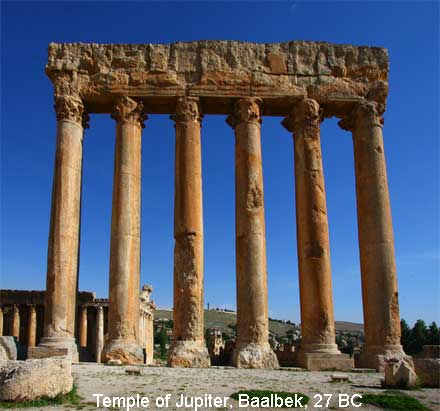 baalbeck temple of jupiter